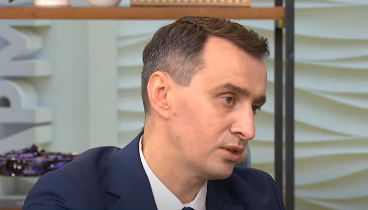 Ляшко посоветовал украинцам воздержаться от путешествий за границу летом 2021 года из-за COVID-19