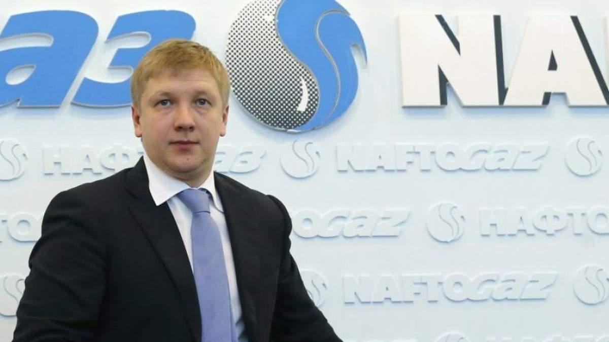 Звільнення Коболєва з посту голови НАК «Нафтогаз» ускладнює переговори з МВФ, - Bloomberg