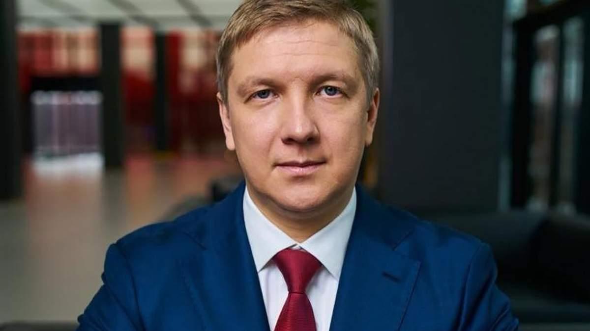 """Звільнення Коболєва з """"Нафтогазу"""": посли G7 заявили про важливість політичного невтручання"""