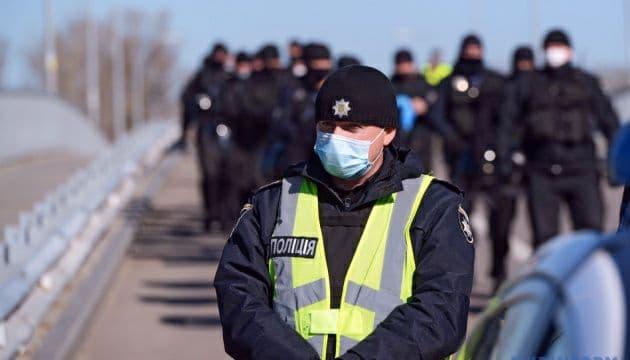 За период усиленного карантина в Киеве полиция зафиксировала более 10 тысяч нарушений