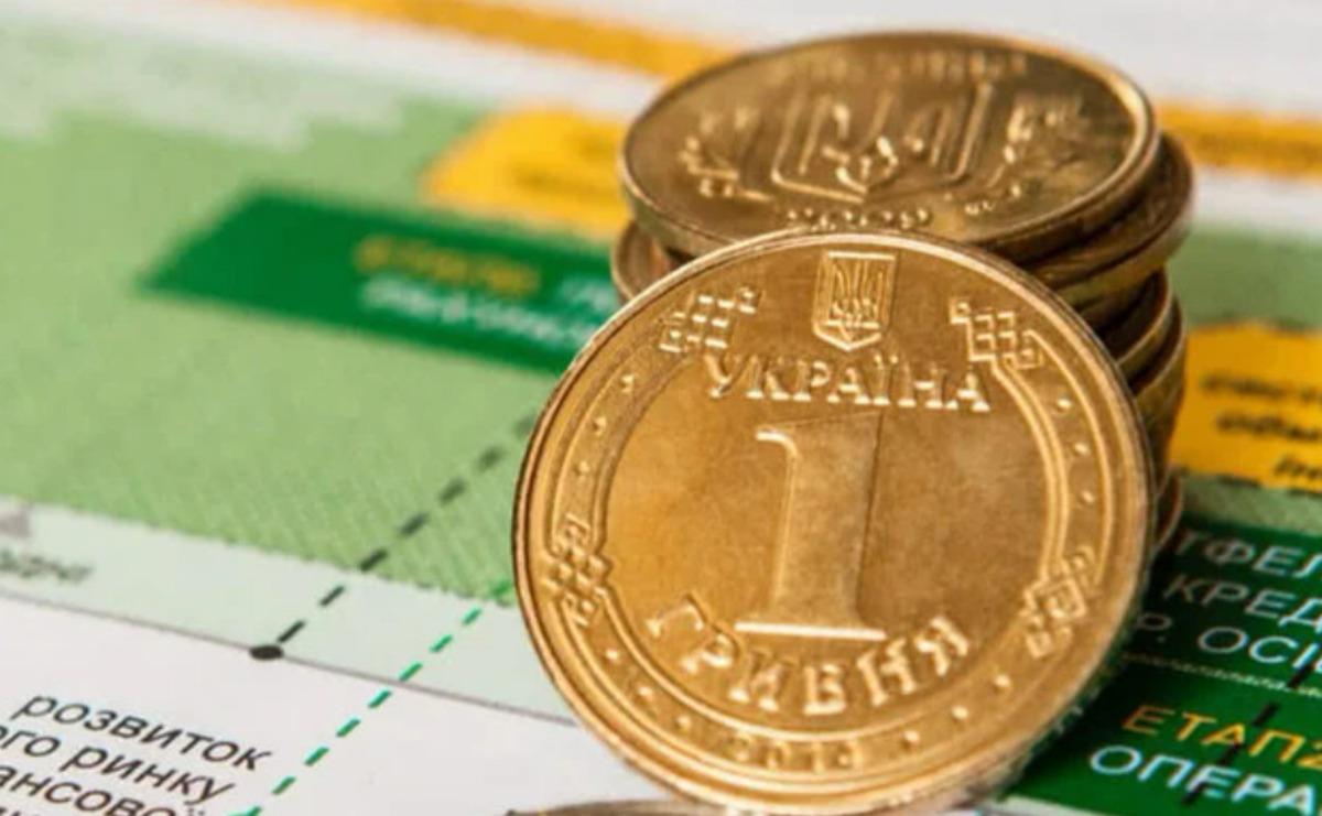 В Украине из-за роста доходов снизился дефицит госбюджета