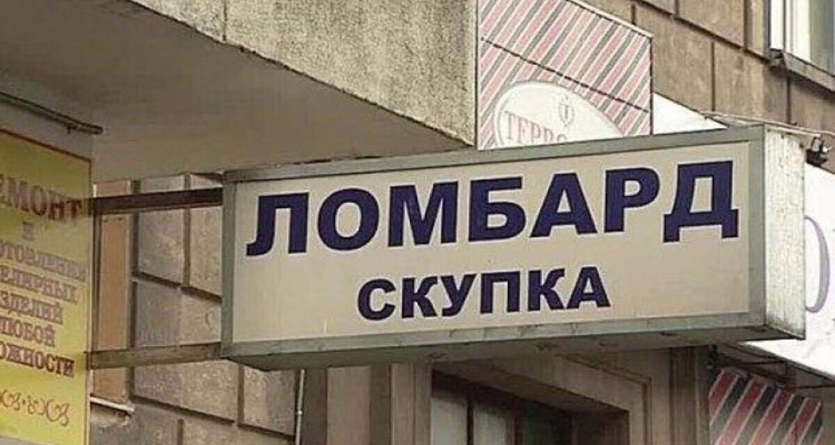 В Харькове мужчина ограбил ломбард: его разыскивают