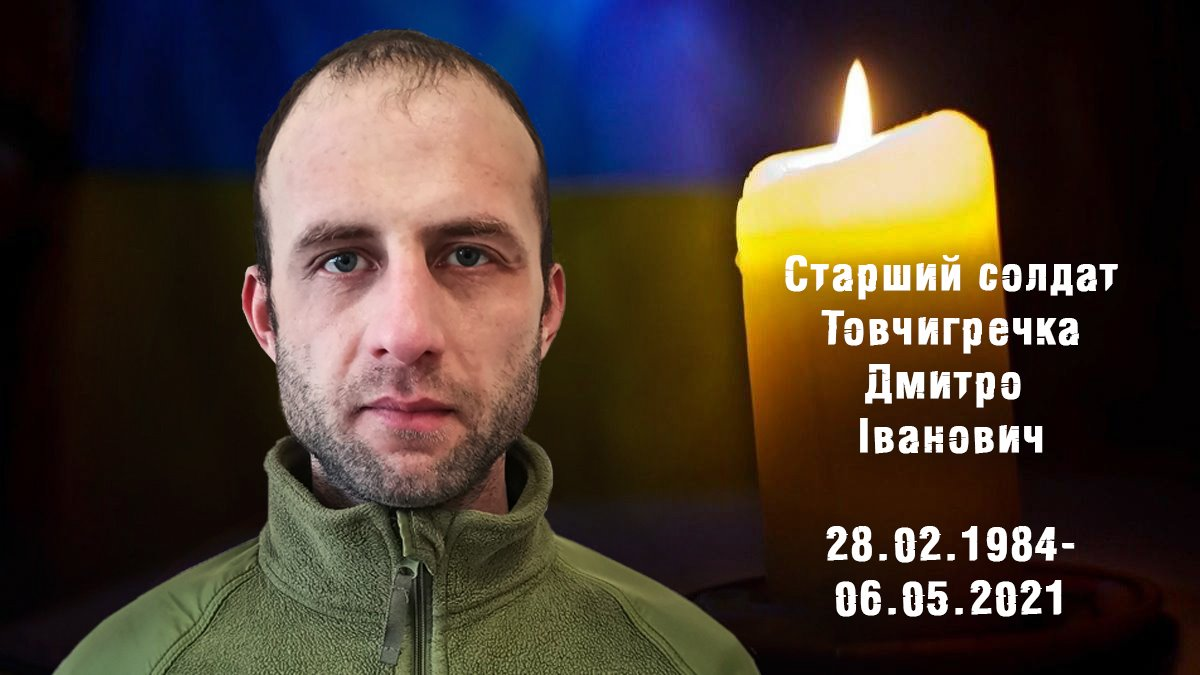 Известно имя украинского защитника, погибшего в результате вражеских обстрелов в зоне ООС