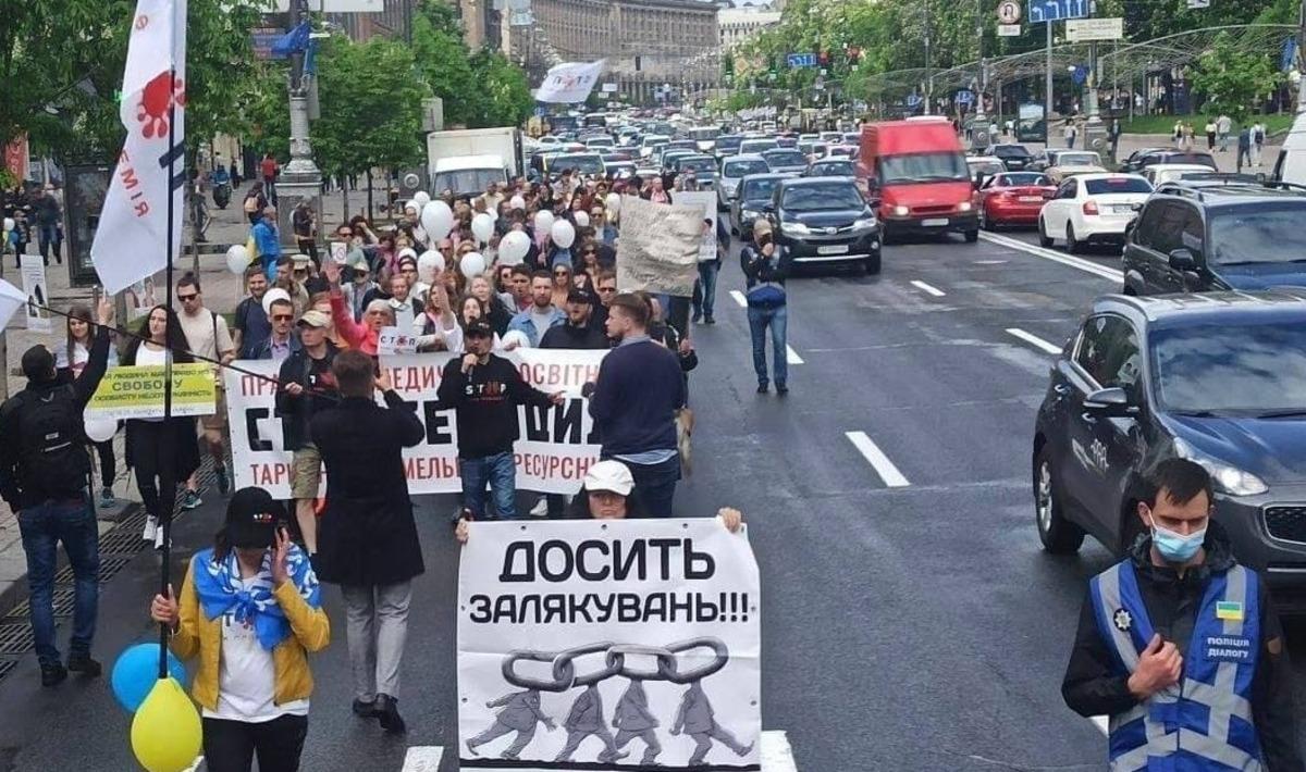В Киеве и по Украине прошли малолюдные протесты антимасочников