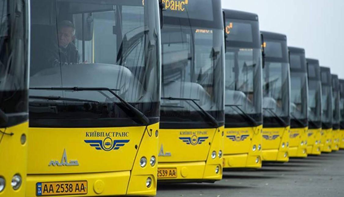 В Киеве стоимость проезда в общественном транспорте подорожает, но не до 25 гривен