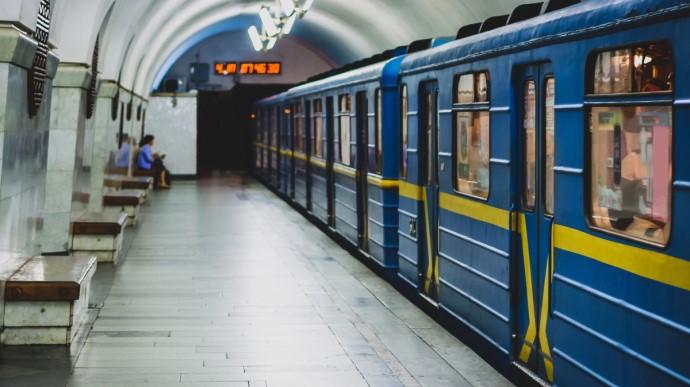 У Києві завтра обмежать роботу метро через матч «Шахтар» - «Дніпро-1»