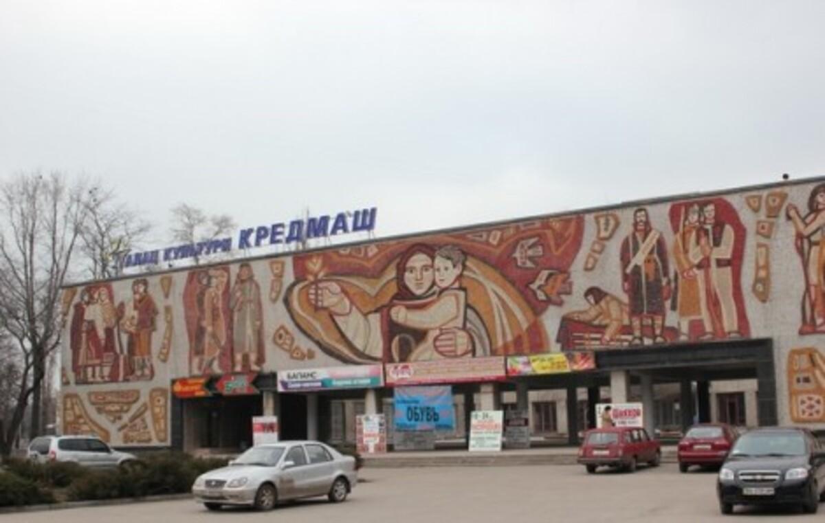 Зеленский подписал закон о домах и центрах культуры