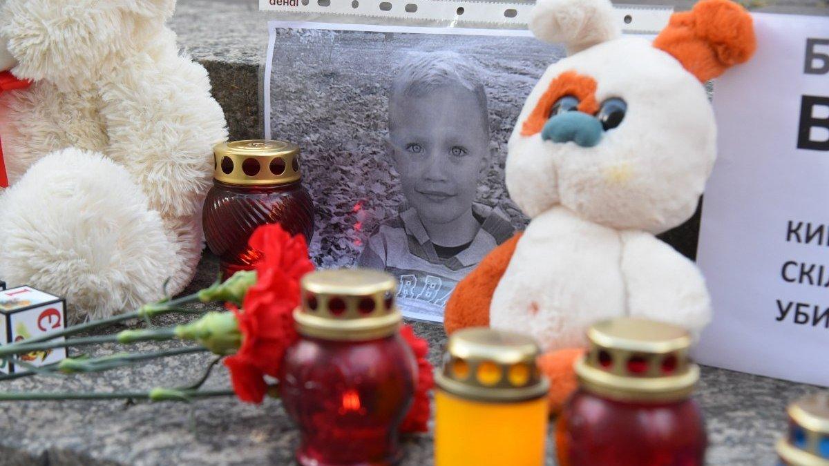 Убийство 5-летнего Кирилла Тлявова в Киевской области: на каком этапе судебные разбирательства
