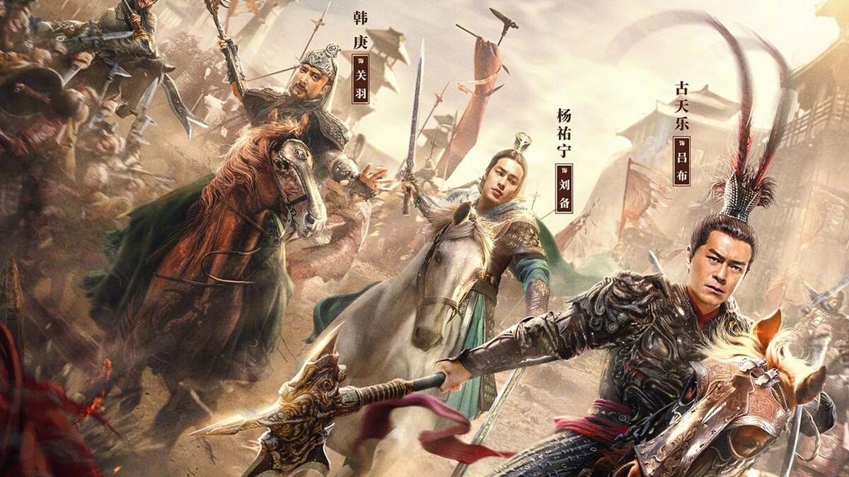 Мировая премьера экранизации Dynasty Warriors на Netflix состоится в июле