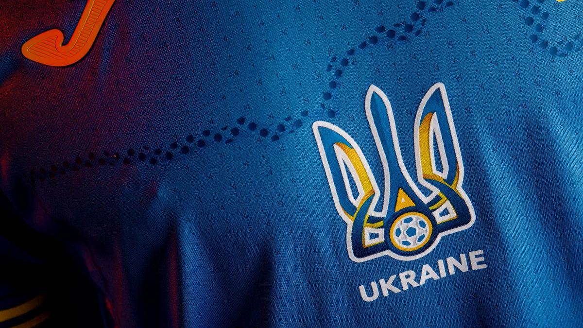 Новая форма сборной Украины по футболу не даёт России покоя. Российский футбольный союз обратился в УЕФА
