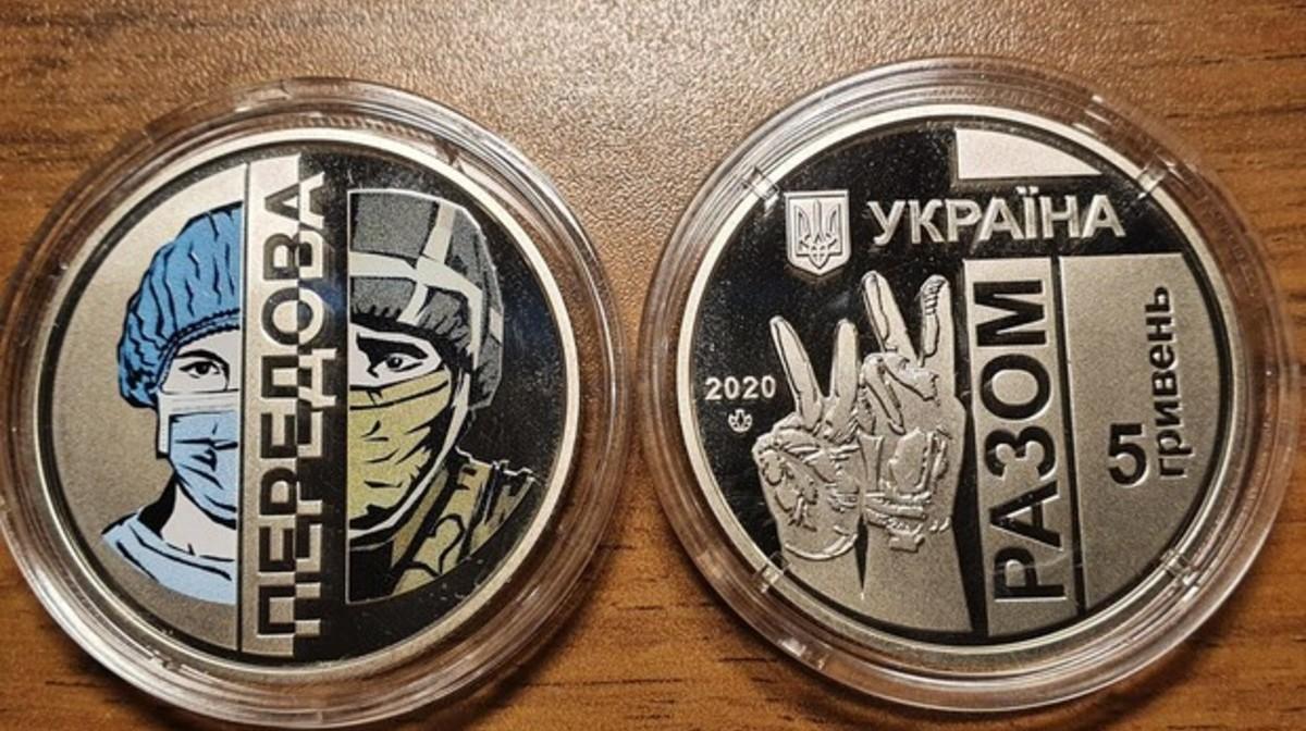 «Энеида» и «Передовая»: в НБУ назвали лучшие монеты 2020 года
