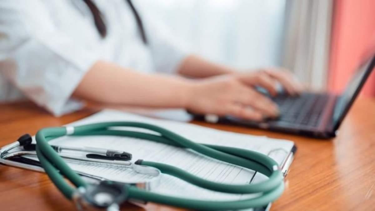 В Украине заработали электронные больничные: как получить