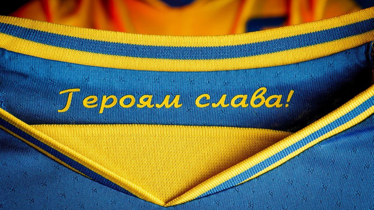 С формы сборной Украины по футболу уберут слоган «Героям слава!» — УЕФА