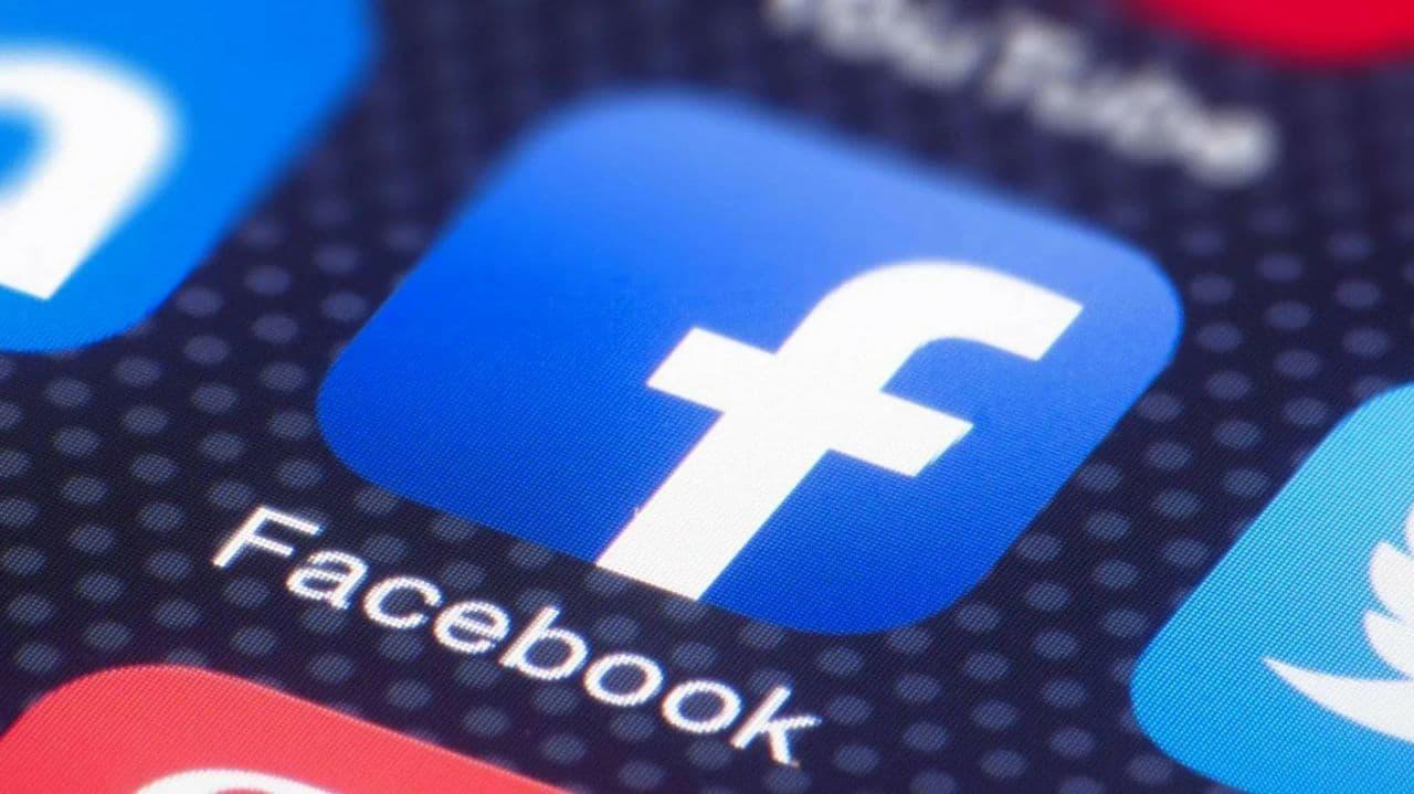 Facebook позволит большинству сотрудников остаться на удалённой работе