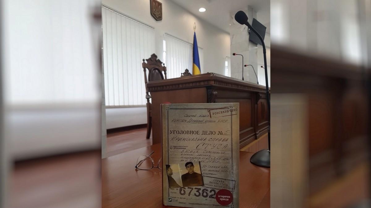 «Дело Василия Стуса»: Медведчук должен выплатить издательству почти 300 тыс. гривен