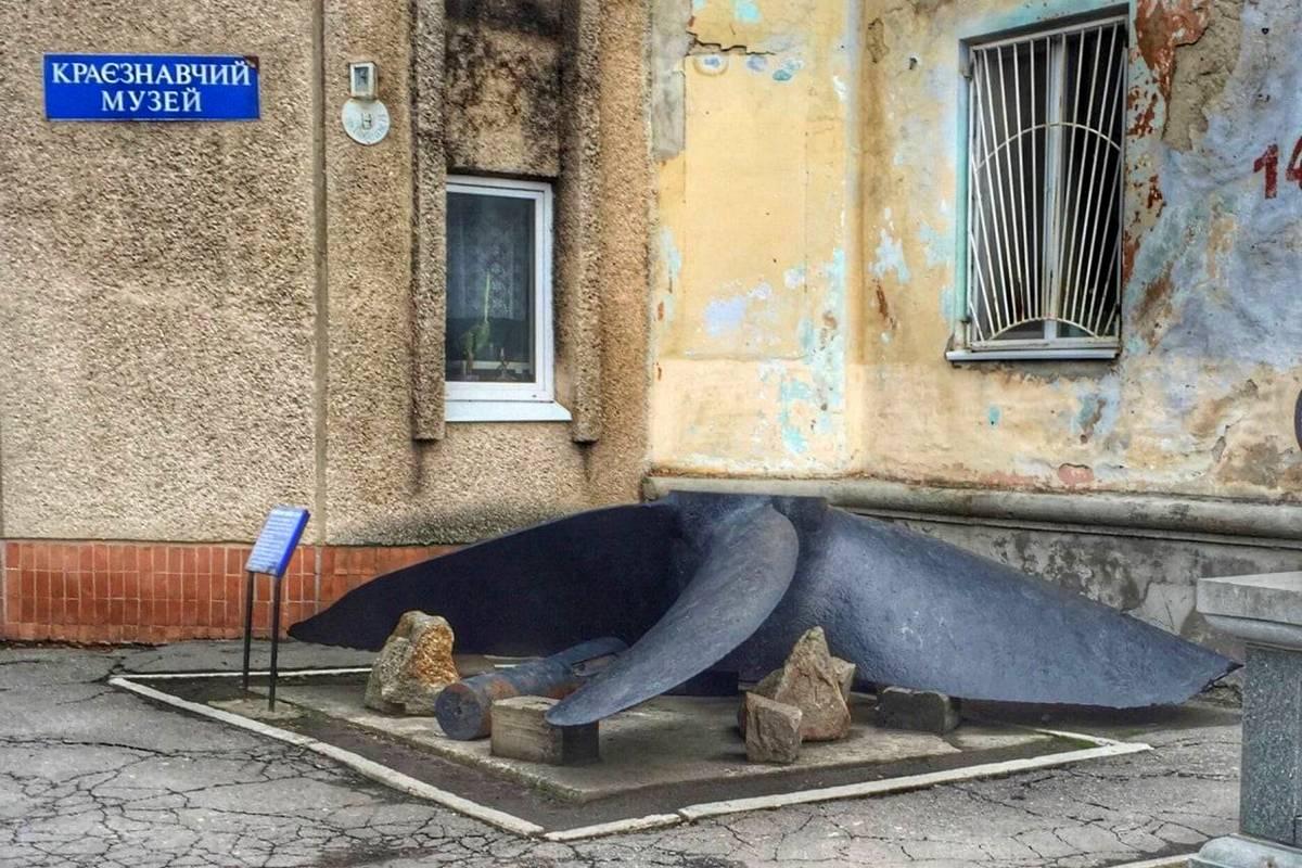 "Винт парохода ""Диана"" в Бердянске"