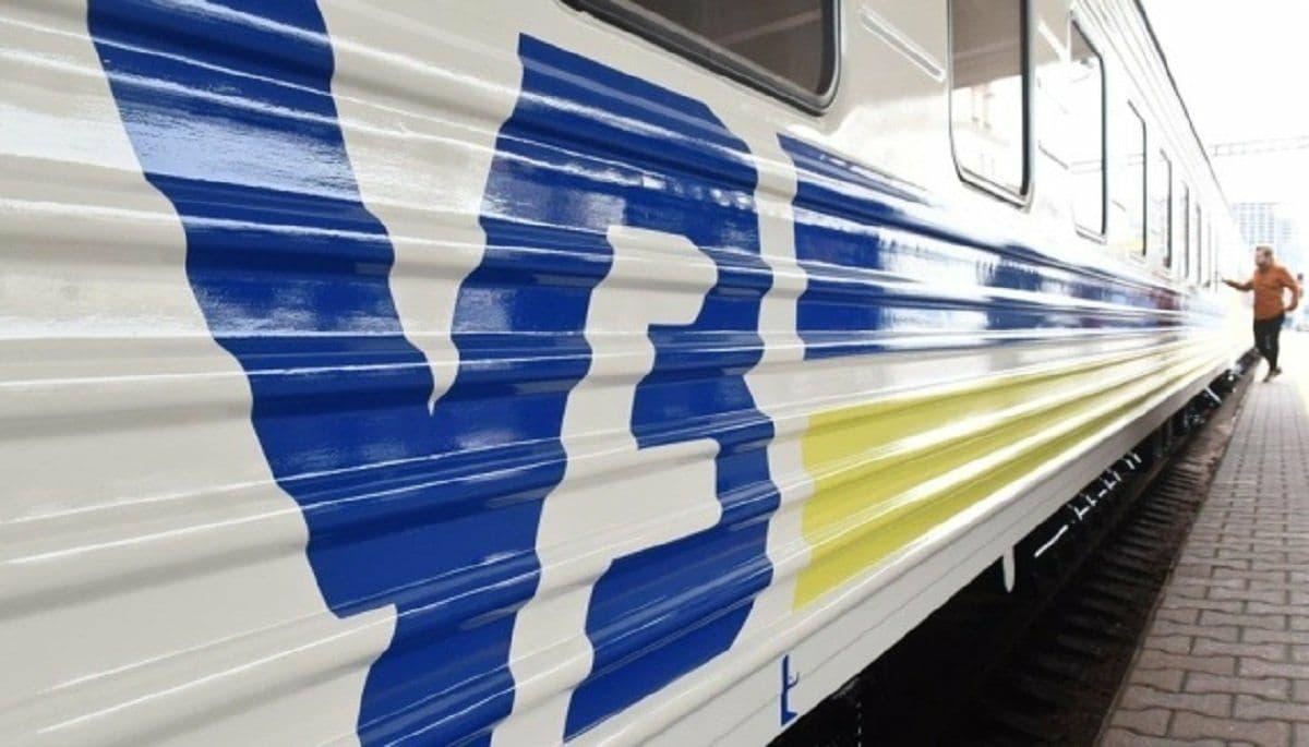 «Укрзалізниця» назначила дополнительные рейсы из Киева