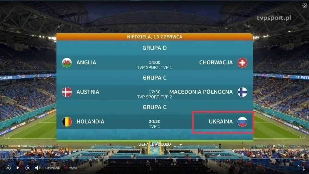 У кольорах триколору: польський телеканал «перетворив» Україну в Росію на Євро-2020