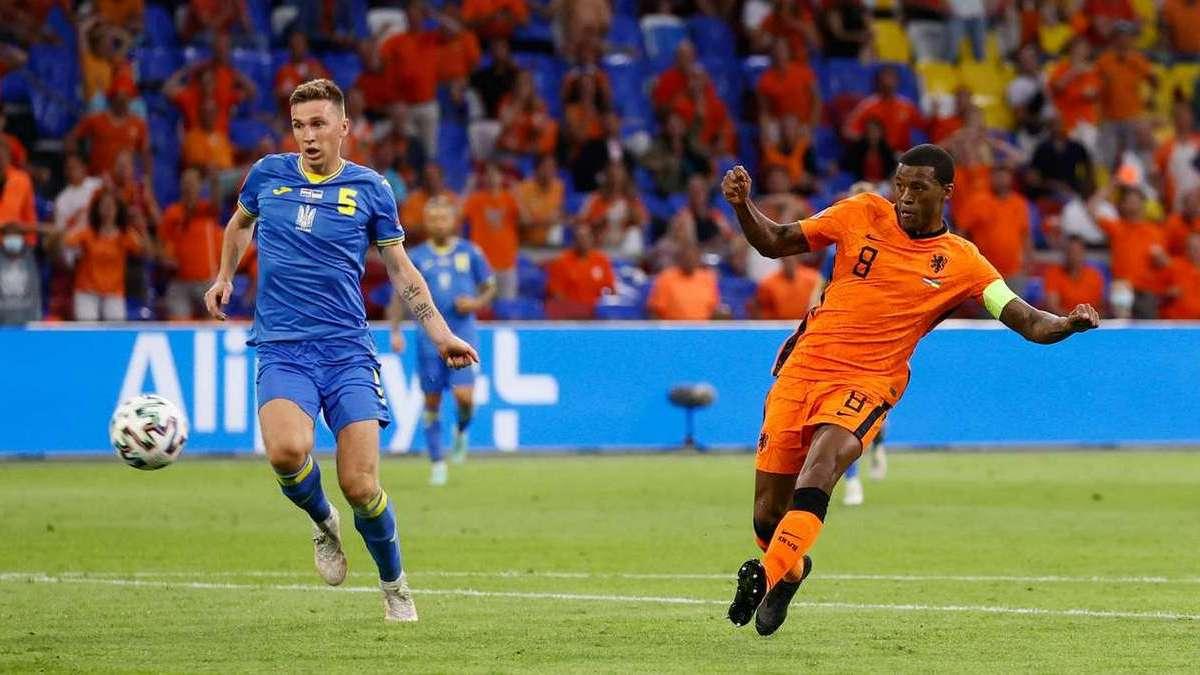 Украина в драматичном матче уступила Нидерландам