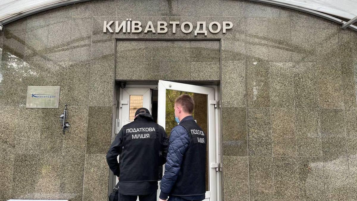 Очередные обыски в «Київавтодор»: коммунальщиков подозревают в неуплате налогов на 30 миллионов во время ремонтов мостов