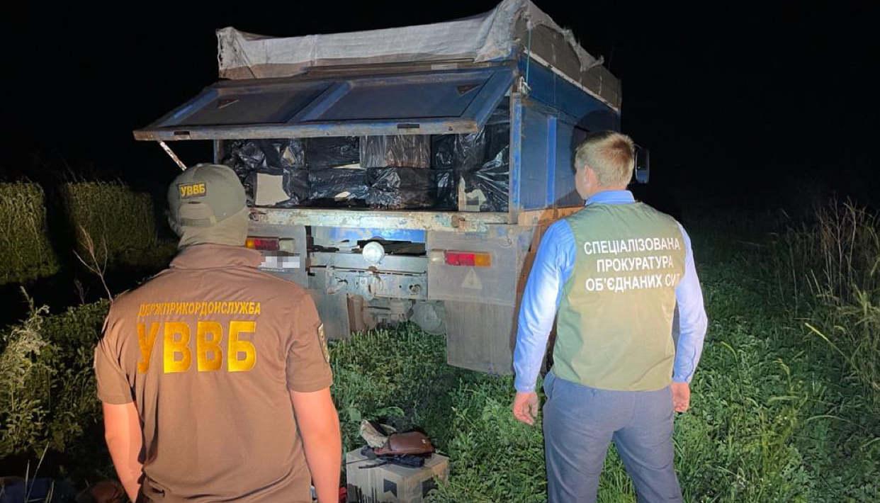 В ООС пограничники пресекли попытку табачной контрабанды через украинскую границу