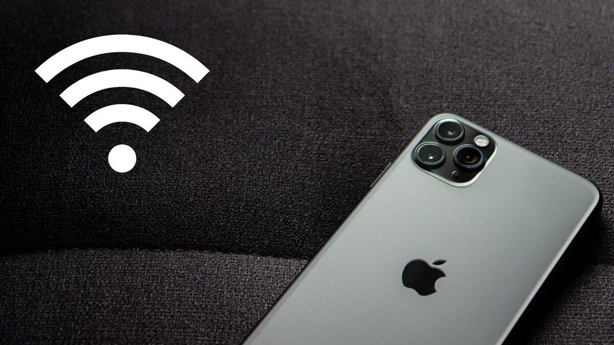 В iOS нашли критическую уязвимость, которая полностью блокирует функции Wi-Fi