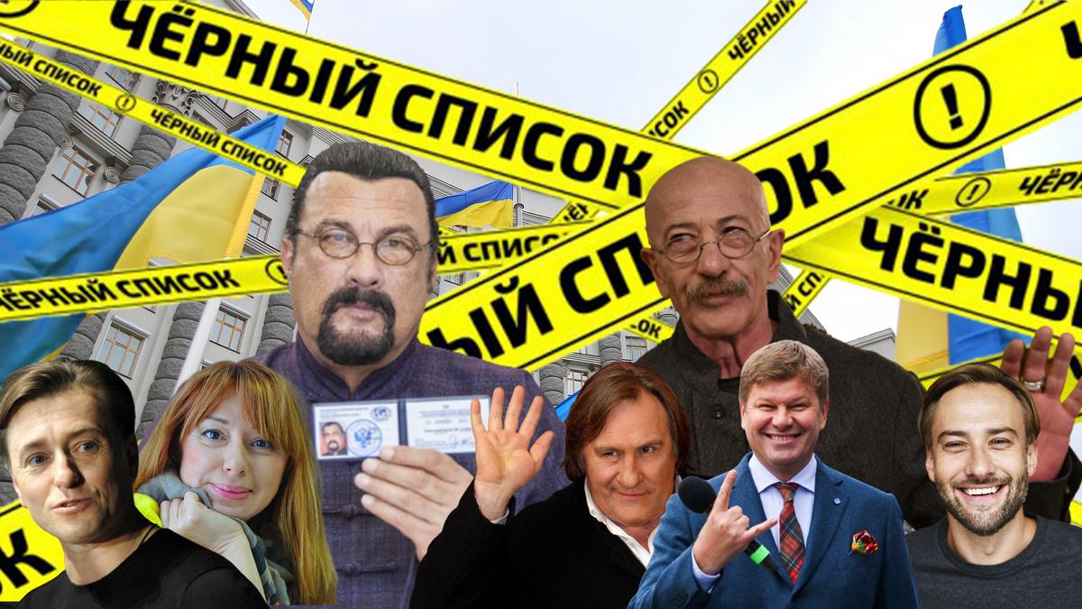 """В """"черном списке"""" Минкульта - 204 человека: полный перечень тех, кто угрожает нацбезопасности Украины"""