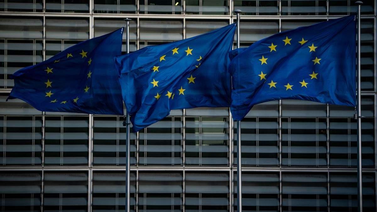 Стало известно, сколько Украина получила кредитов и грантов от ЕС за последние 7 лет