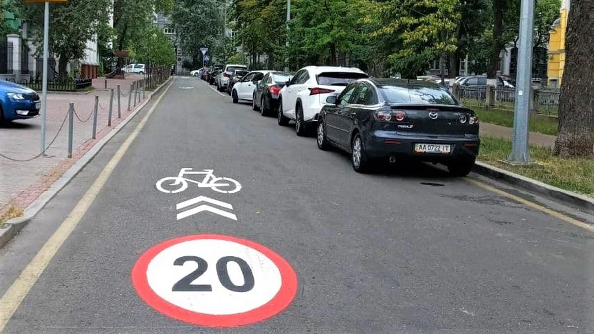 В Киеве начали ограничивать скорость до 20 км/ч: причина