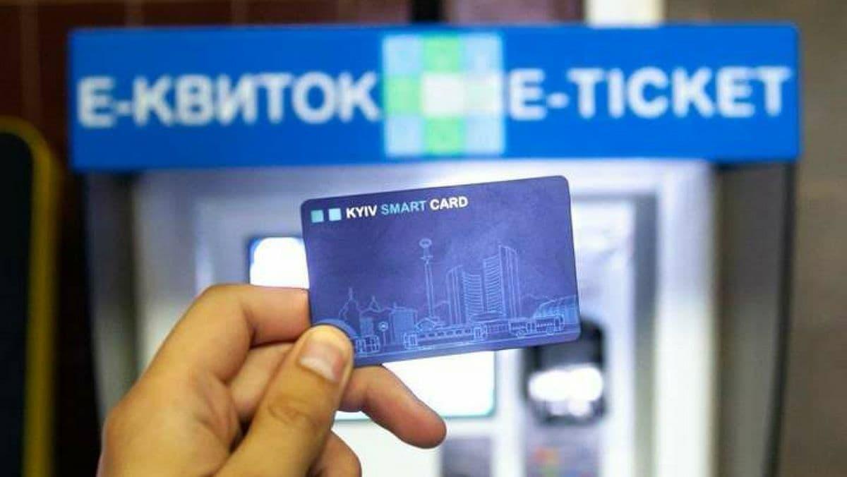 В Киеве отменили бумажные билеты в транспорте: как платить за проезд