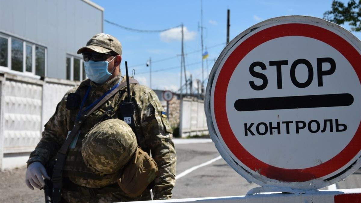 В Украине отменили штрафы за нарушение порядка въезда-выезда из оккупированных территорий