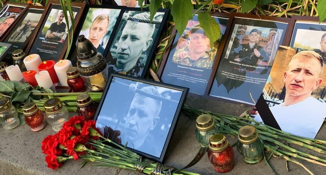 В Киеве началась акции памяти погибшего главы «Белорусского дома в Украине» Виталия Шишова
