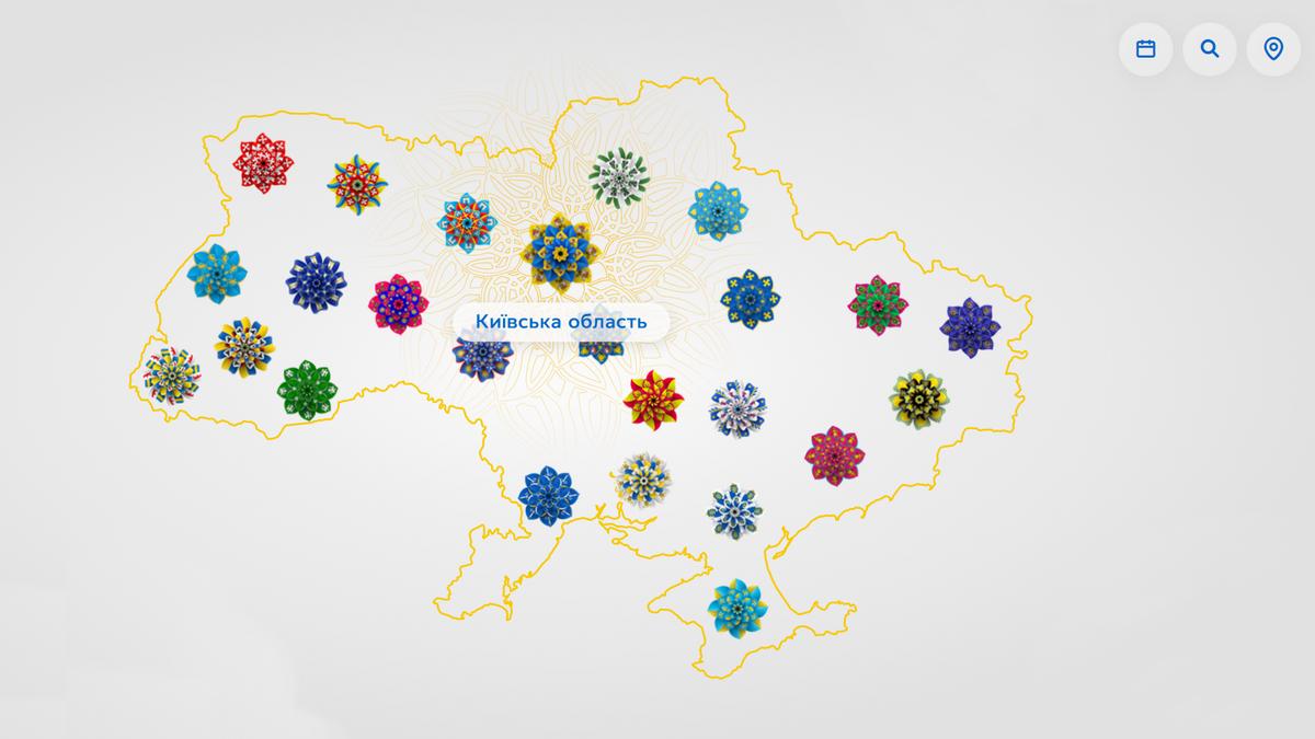 В Украине создали цифровую карту всех мероприятий ко Дню Независимости