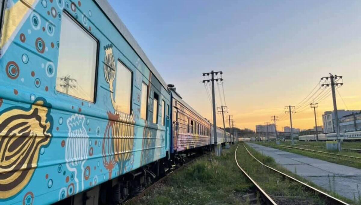 В Украине запускают арт-поезд ГогольTrain: как и где купить билеты