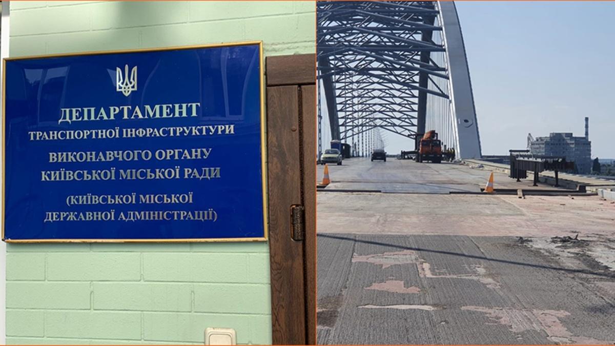 Работы не выполнялись: по делу Подольского моста в Киеве снова проходят обыски