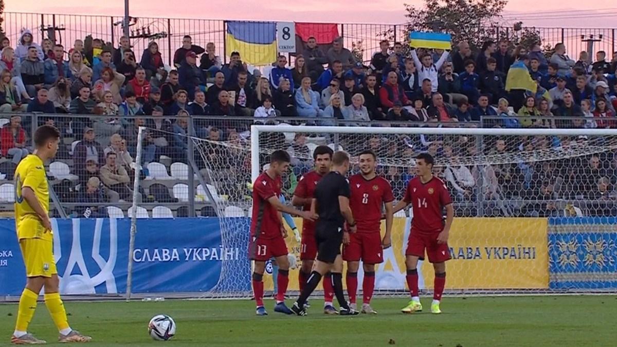Молодёжная сборная Украины выиграла у сверстников из Армении