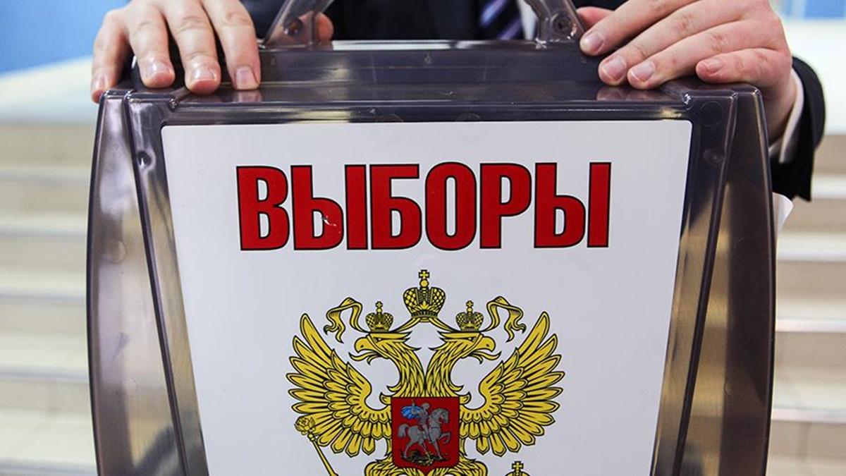 Рада призывает международное общество не признавать выборы в Госдуму РФ