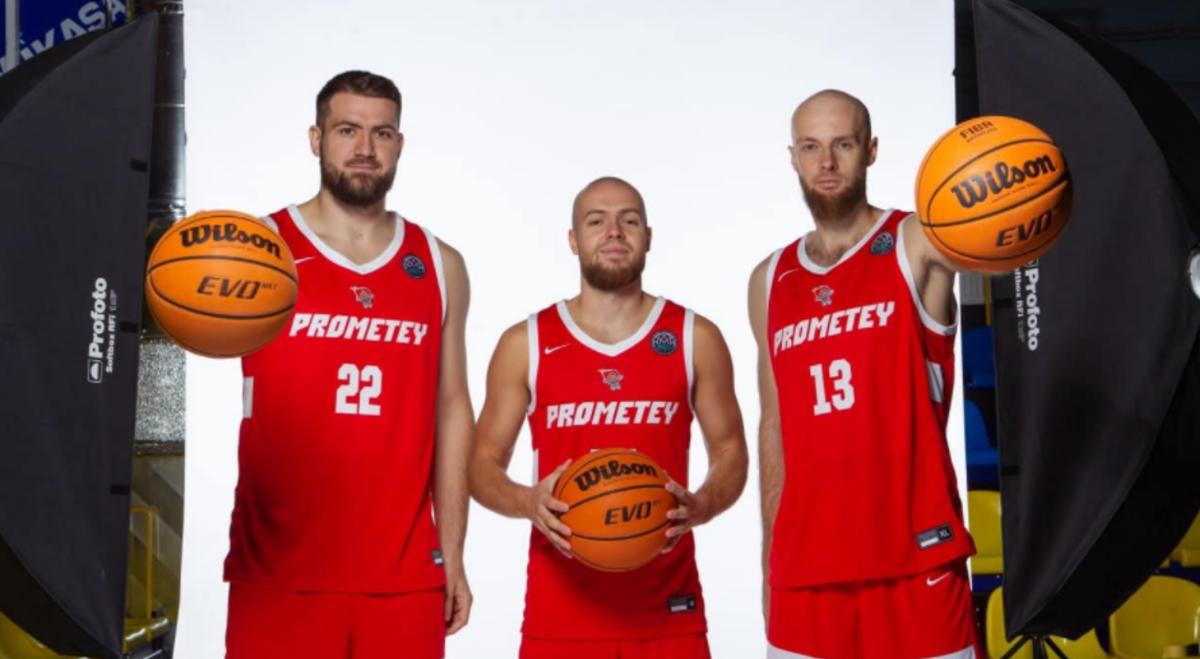 Три команды БК «Прометей» будут играть в форме, предоставленной компанией Nike, в такой же форме играют команды NCAA и NBA
