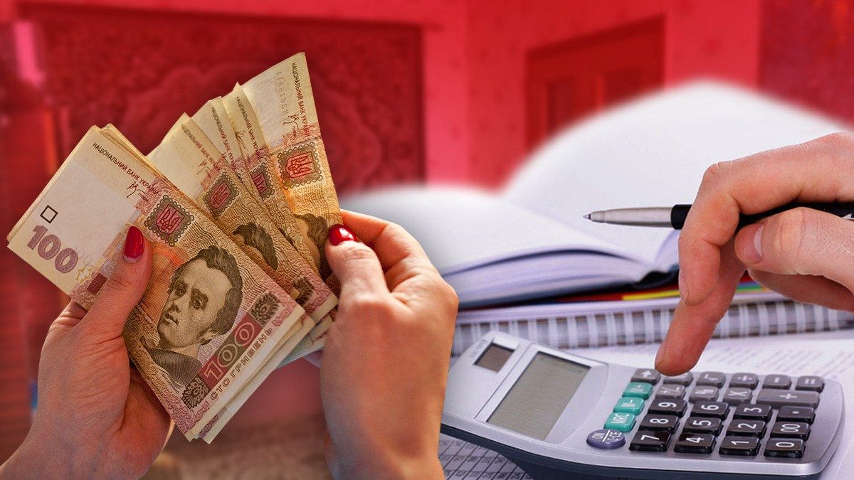 Заканчиваются деньги на выплату субсидий: Кабмин просит у парламента еще 12 млрд гривен