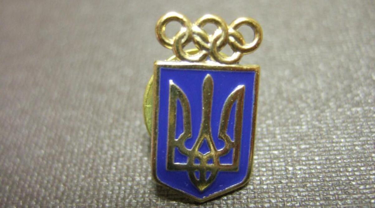 Зеленский наградил украинских спортсменов и членов Национального олимпийского комитета орденами и медалями