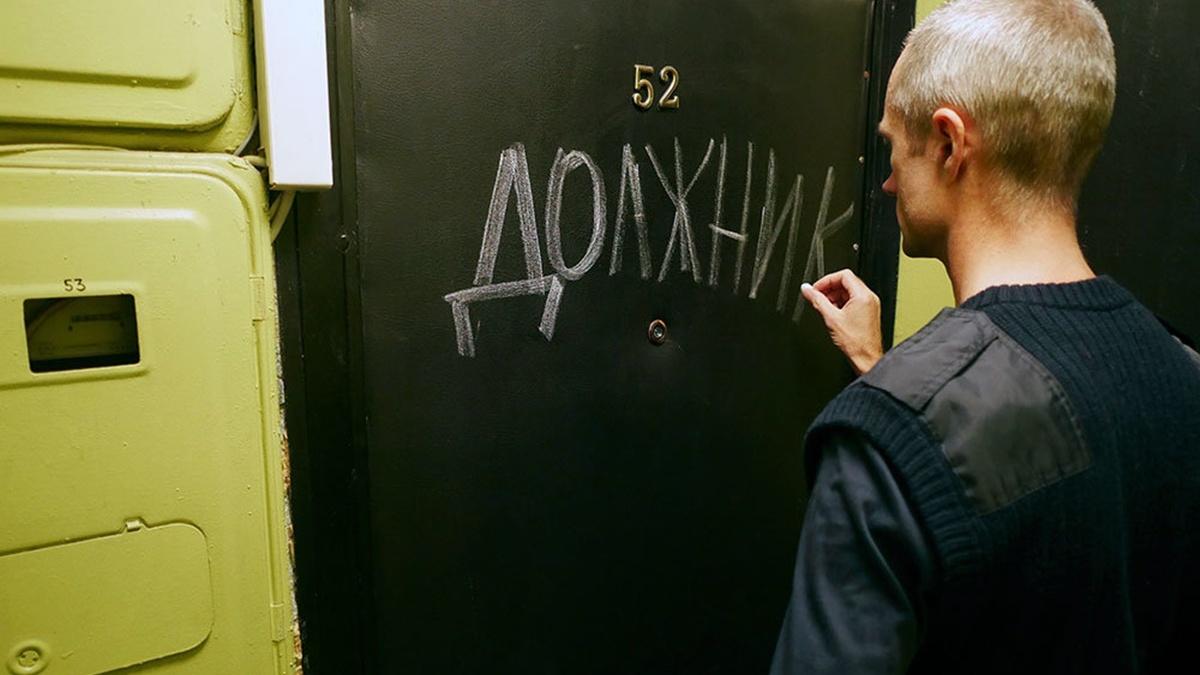 В Украине появились ещё две официальные коллекторские компании