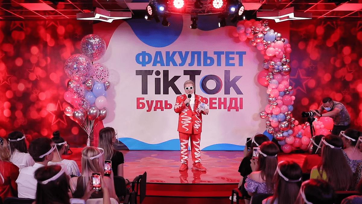 Поплавский открыл «Факультет TikTok» в Киевском университете культуры