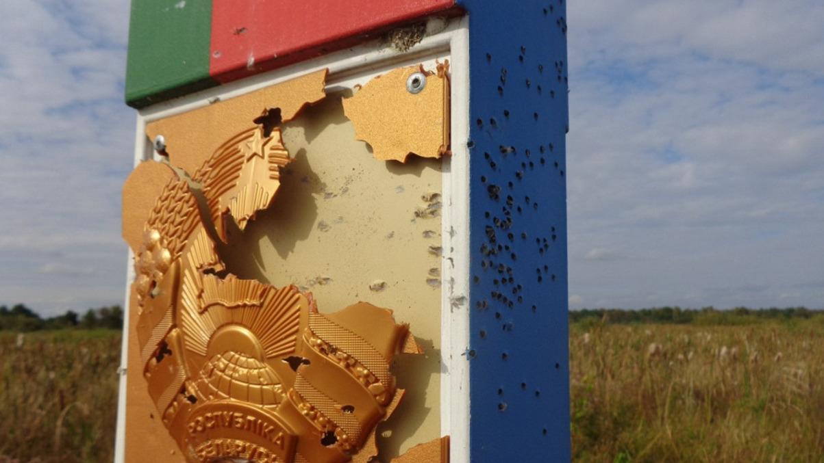 На границе Украины и Беларуси расстреляли белорусский пограничный знак