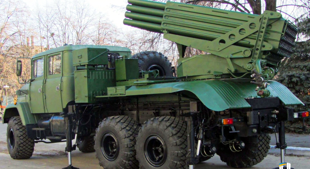 ВСУ приняли на вооружение реактивную систему залпового огня «Верба»