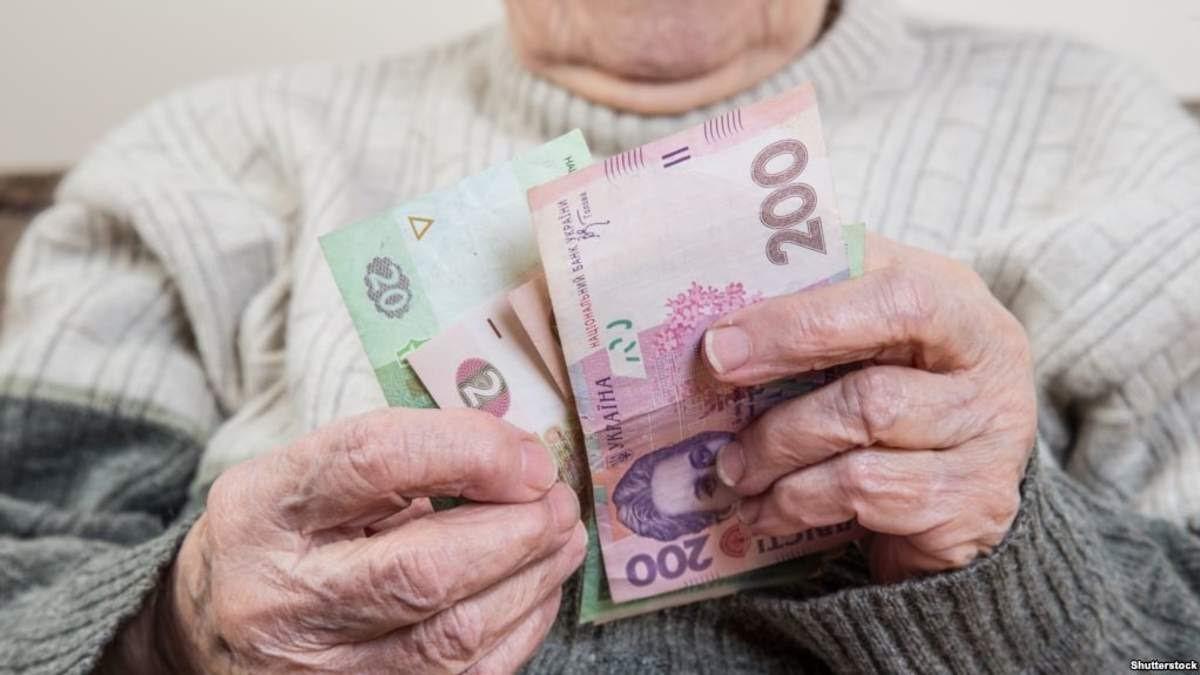 Какая будет средняя зарплата в Украине в 2022 году, и сколько могут выделить на пенсии и субсидии: проект госбюджета