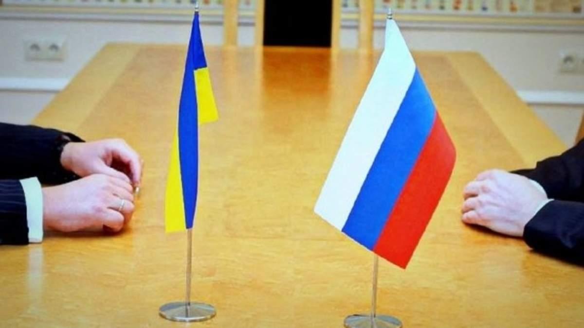 Россия блокирует процесс обмена заложниками — ТКГ