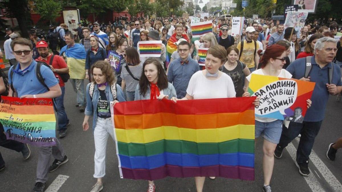 На Марше равенства в Киеве ожидают около 10 тысяч участников