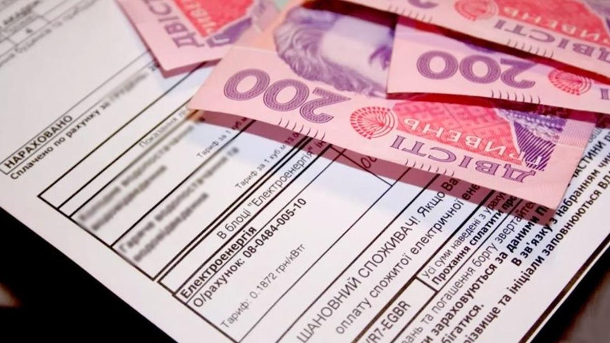 В Україні знизили тарифи на електроенергію: що зміниться з 1 жовтня