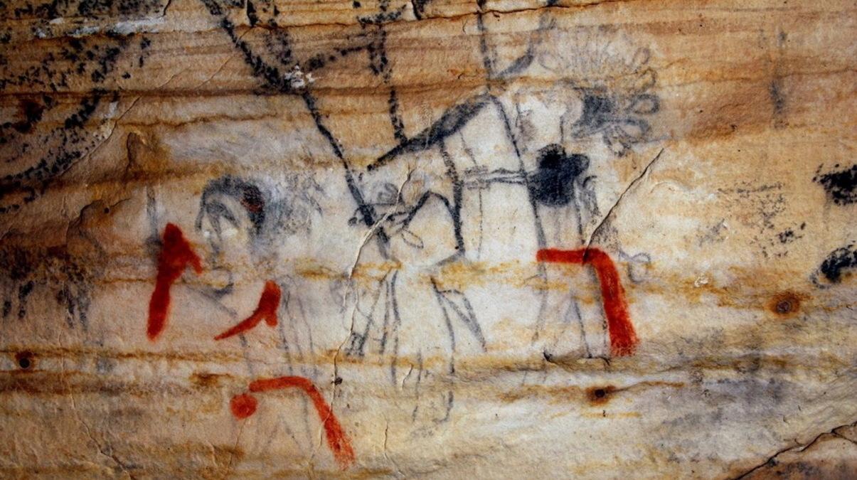 В США аукционный дом продал пещеру индейцев с наскальными рисунками за $ 2,2 миллиона