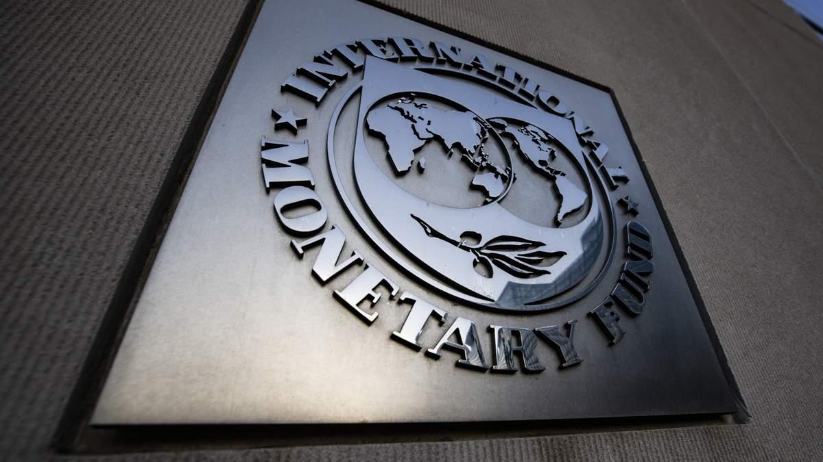 МВФ ухудшил прогноз роста ВВП Украины в 2021 году